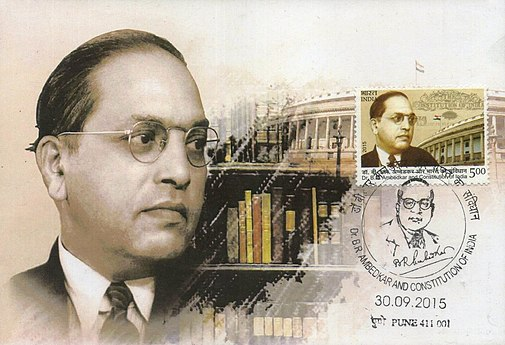 Ambedkar 2015 cover of India