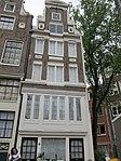 Амстердам, Prinsengracht 92.jpg