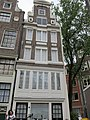 Amsterdam, Prinsengracht 92.jpg