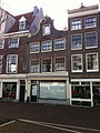 Amsterdam - Muiderstraat 24.jpg