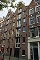 Amsterdam - Prinsengracht 205.JPG