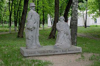 Lyzohub family - Monument to Illya and Andriy Lyzohubs in Sedniv, Chernihiv Oblast