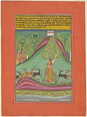 Ragini Todi, Page from a Jaipur Ragamala Set