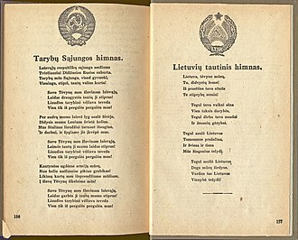 Tautiška giesmė - The anthem of the Soviet Union and the Lithuanian SSR, 1946.