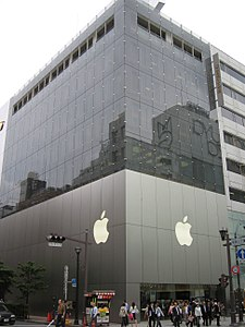 Apple store in Ginza, Japan