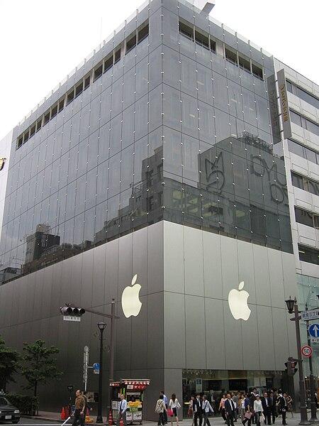 File:Apple Store Ginza Tokyo 167564011.jpg