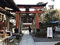 Araki Inari Shrine on Mount Inariyama.jpg