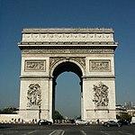 L'Arco di Trionfo, visto dai Champs-Elysees.
