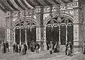 Arcades latérales de la section portugaise dans le Palais du Champ-de-Mars.jpg