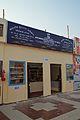 Archaeological Survey of India Pavilion - 38th International Kolkata Book Fair - Milan Mela Complex - Kolkata 2014-01-29 8040.JPG