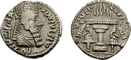 Ardaschiri coin 3