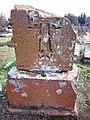 Arinj khachkar, old graveyard (50).jpg