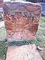 Arinj khachkar, old graveyard (87).jpg