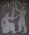 Art at the Wilbur J. Cohen Federal Building, Washington, D.C LCCN2013634379.tif