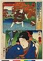 Asakura Togo, Oguri Tsuma Kohagi 浅倉當吾,小栗妻小萩 (BM 2008,3037.09610).jpg