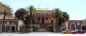 Asmara's Opera - Asmara's Opera building