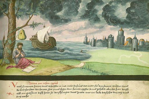"""Augsburger Wunderzeichenbuch — Folio 14? """"Jonas und der Wal"""""""