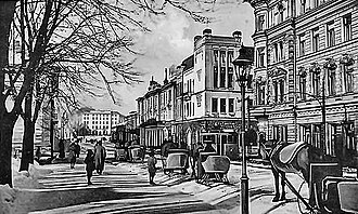Turku - Aurakatu area in the 1910s