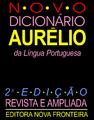 Aurelio cover.png