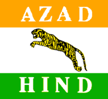 The flag of Azad Hind, raised first for the Free India Legion in Nazi Germany.