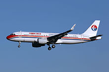 China eastern airlines wikip dia - China eastern airlines vietnam office ...