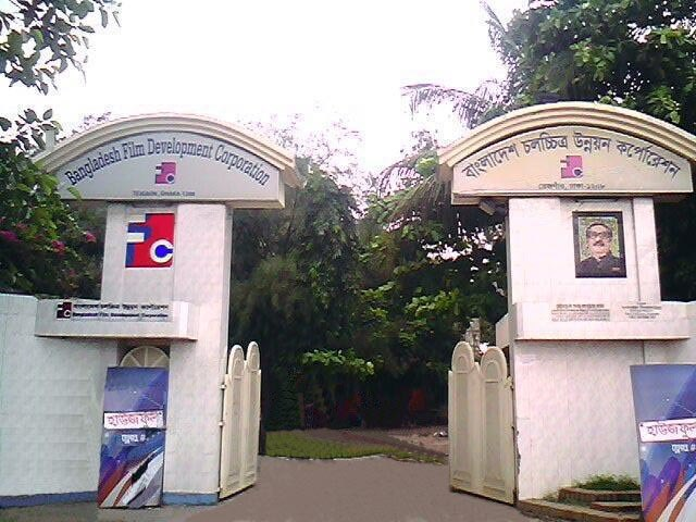 BFDC Gate