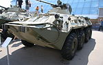 BTR-80A IDELF-2008 (2).jpg