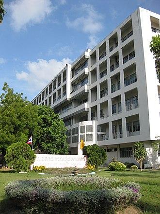 Burapha University - Image: BU Public Health