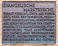 Bad Bergzabern Marktstraße 16/18 004 2016 11 13.jpg