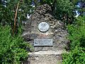 Bad Düben Blücherdenkmal (1).jpg