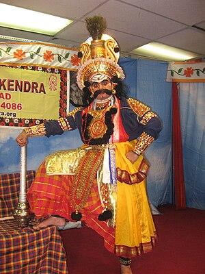 Siddapura, Uttara Kannada - Image: Badagu vesha