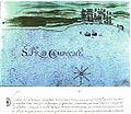 Bahía de Campeche Cart Siglo XVI.jpg