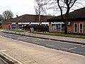 Bamford Precinct - geograph.org.uk - 1672359.jpg