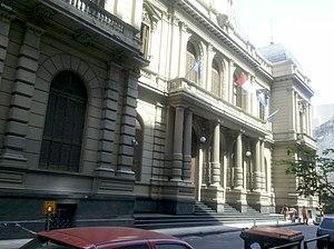 Headquarters of the Provincial Bank of Córdoba - View of main facade portico