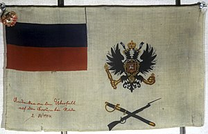 Banner of the Russian Imperial Army during the time of World War I-1914.jpg