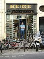 Beige shop in paris.jpg
