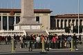 Beijing-Tiananmen-16-Stele der Volkshelden-Volkskongress-gje.jpg