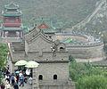 Beijing 2006 3-40.jpg
