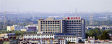 Beijing Wuzi University - distance - crop 1.jpg