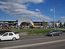 Belgorod International Airport