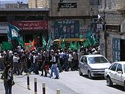 A Hamas rally in Bethlehem