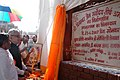 Bhairon Singh Shekhawat unveiling the plaque at the foundation stone laying ceremony of the newly constructed Shri Digamber Jain Mandir at Amarkantak, District Anuppur in Madhya Pradesh on April 23, 2007.jpg