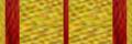Bintang Republik Indonesia Pratama Ribbon.png