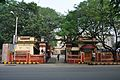 Birla Industrial & Technological Museum Entrance - Kolkata 2012-01-11 7906.JPG