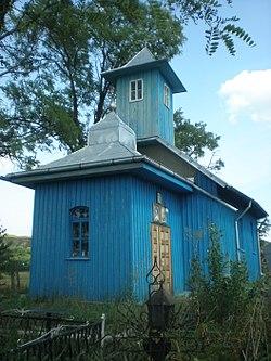 Biserica de lemn din Iepureni judetul Iasi.JPG