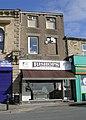 Bishops Bakery - Low Lane - geograph.org.uk - 1747319.jpg