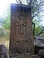 Bjno Monastery 34.jpg