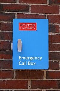 جامعة بوسطن 200px-Blue_box