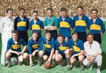 Форма аргентинского клуба бока хуниорс 1981 года [PUNIQRANDLINE-(au-dating-names.txt) 55