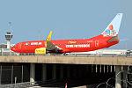 """Boeing 737-8K5 Tuifly """"CEWE"""" livery D-AHFZ (14271536671).jpg"""